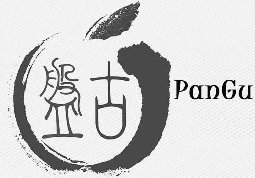 Как установить iOS 9.3.3 Pangu Jailbreak с помощью Safari на iPhone, iPad или iPod Touch