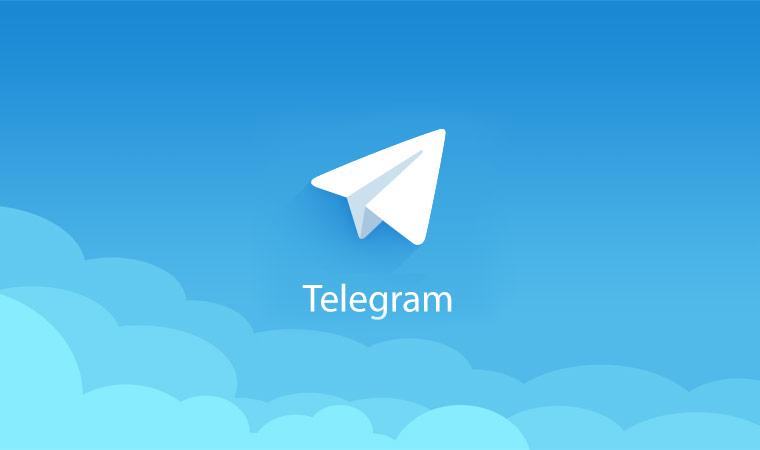 Как скрыть метку времени последнего посещения в Telegram на iPhone