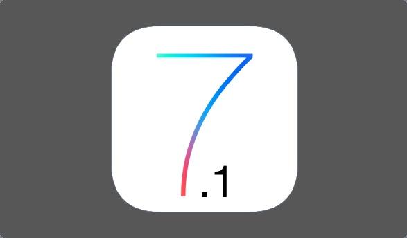 Как включить формы кнопок в iOS 7.1