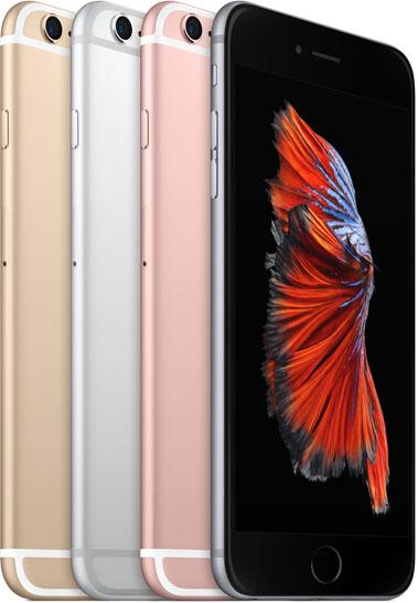 Как проверить статус предзаказа iPhone 6s и iPhone 6s Plus