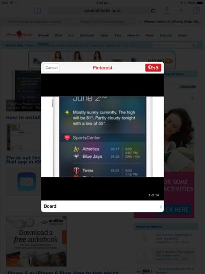 Как добавить расширения общего доступа в iOS 8