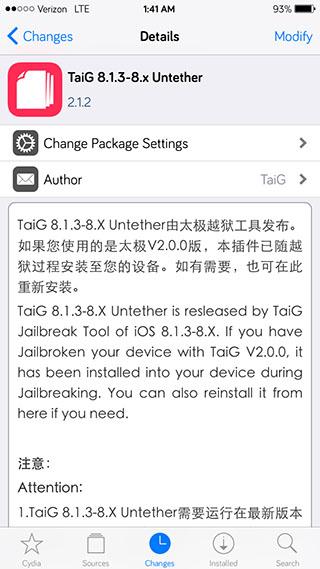 Как перейти с TaiG 2.0.0 на TaiG 2.1.2 Jailbreak и исправить проблему Cydia Substrate на iOS 8.3